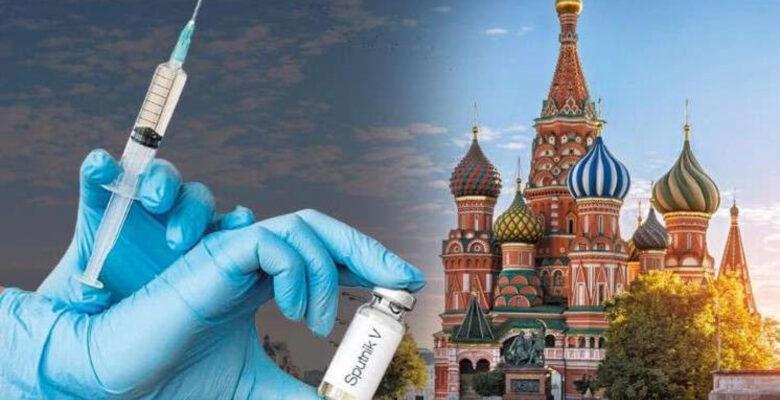 Gezi ve konaklama da dahil… Türkiye'den Rusya'ya aşı turu!