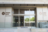 PASHA Bank'tan tarım sektörüne ilave 50 milyon TL finansman desteği!